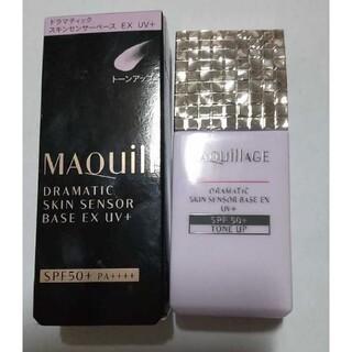 MAQuillAGE - 資生堂マキアージュスキンセンサーベースEX UV+(トーンアップ)新品未使用品