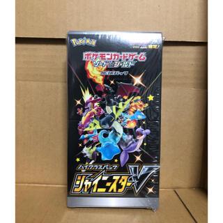 ポケモン(ポケモン)のポケモンカードゲーム ソード&シールド ハイクラスパックシャイニースターVBOX(Box/デッキ/パック)