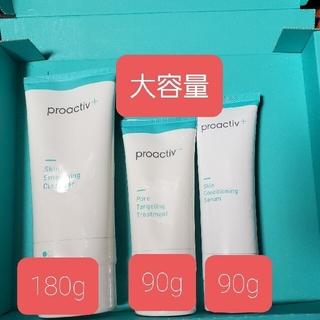 プロアクティブ(proactiv)のプロアクティブ 180g+90gセット(洗顔料)
