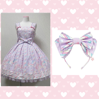 Angelic Pretty - Angelic Pretty Sugary Carnival セット 受注分