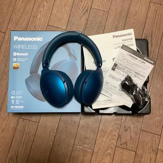 Panasonic - パナソニック RP-HD300B マリンブルー
