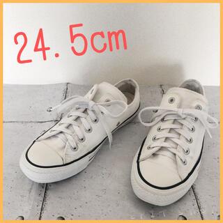 CONVERSE - CONVERSE コンバース オールスター ローカット ホワイト 24.5cm