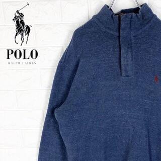 ラルフローレン(Ralph Lauren)のラルフローレン ハーフジップ スウェットトレーナー 刺繍ワンポイントロゴゆるだぼ(スウェット)