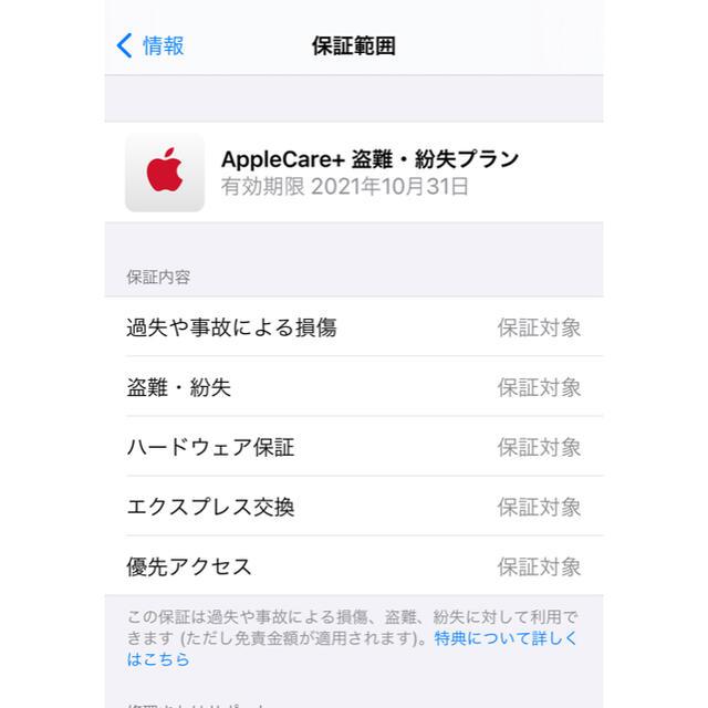 Apple(アップル)のiPhone11Pro 256G ミッドナイトグリーン SIMフリー スマホ/家電/カメラのスマートフォン/携帯電話(スマートフォン本体)の商品写真