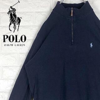 ポロラルフローレン(POLO RALPH LAUREN)のポロラルフローレン ハーフジップ トレーナー 刺繍ワンポイントロゴ スウェット(スウェット)