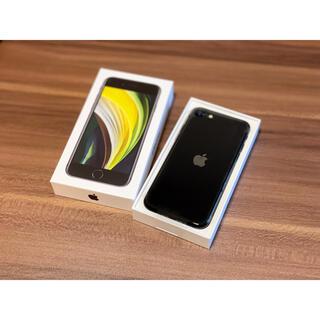 Apple - 【新品・未使用】iPhone SE 第2世代 128GB ブラック