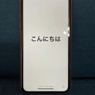 Apple - iPhoneXR 64GB simロック解除済み コーラル