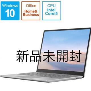 Microsoft - Surface Laptop Go 128GB THH-00020 プラチナ