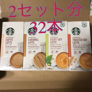 Starbucks Coffee - スタバ インスタントコーヒー コーヒー ラテ スターバックス 32本
