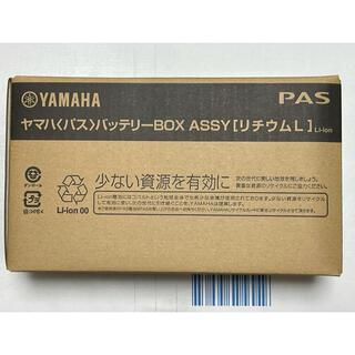 ヤマハ - ヤマハ 黒色8.9Ah 電動自転車用バッテリー 新品未使用 ブリヂストン