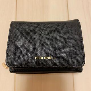 ニコアンド(niko and...)のニコアンド ミニ財布(財布)