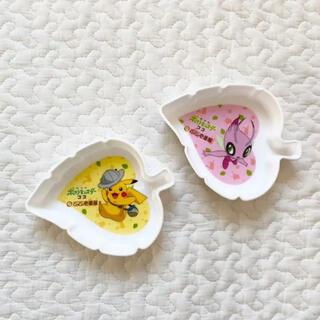 ポケモン - 【非売品】ポケモン×CoCo壱 リーフプレート 2枚セット ピカチュウ、セレビィ