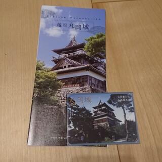 日本100名城 お城カード 丸岡城