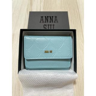 ANNA SUI - 祝日⭐︎sale [新品未使用] アナスイ ミニ財布 三つ折り