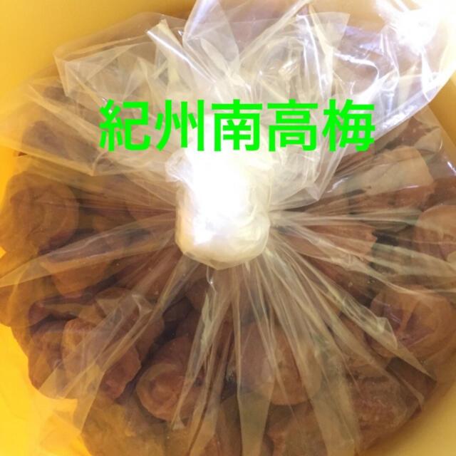 紀州南高梅 梅干し 5キロ  無添加 食品/飲料/酒の食品(野菜)の商品写真