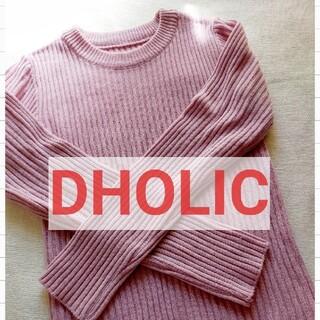 dholic - 【DHOLIC】ピンク リブニット