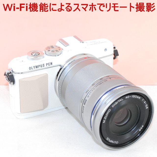 OLYMPUS(オリンパス)の未使用カメラバッグ付★Wi-Fi&スマホ転送♪ 超望遠★オリンパス E-PL7 スマホ/家電/カメラのカメラ(ミラーレス一眼)の商品写真