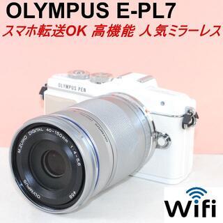 OLYMPUS - 未使用カメラバッグ付★Wi-Fi&スマホ転送♪ 超望遠★オリンパス E-PL7