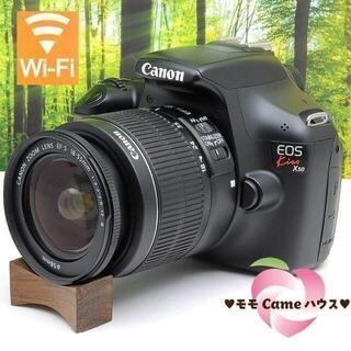 Canon - キヤノン Kiss X50☆コロンと可愛い一眼レフ☆転送OK♪1983