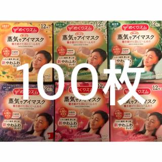 花王 - めぐリズム 100枚