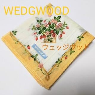 ウェッジウッド(WEDGWOOD)のWEDGWOOD/ウェッジウッドハンカチ 黄色 いちご籠柄(ハンカチ)