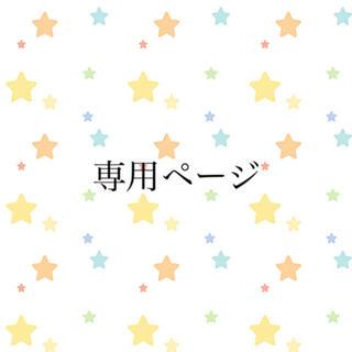 ジャニーズ(Johnny's)のバラ様専用(香水(女性用))