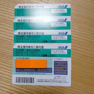 エーエヌエー(ゼンニッポンクウユ)(ANA(全日本空輸))のANA株主優待チケット4枚組 有効期限2022年5月迄(その他)