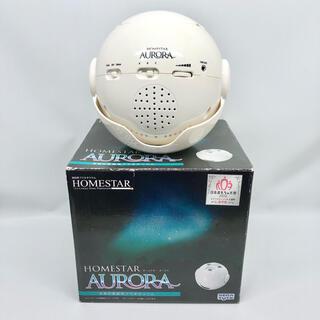 セガ(SEGA)のHOMESTAR AURORA (ホームスターオーロラ) ホワイト(プロジェクター)