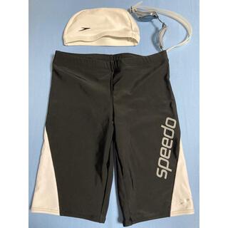 スピード(SPEEDO)の【値下げ】新品競泳用水着 帽子 ゴーグルセット[※ゴーグルのみ一度使用](水着)