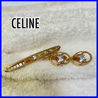 セリーヌ(celine)の【極美品】セリーヌ CELINE カフス タイピン(ネクタイピン)