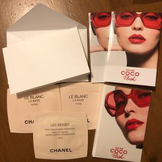 シャネル(CHANEL)のシャネル化粧品 サンプル(サンプル/トライアルキット)