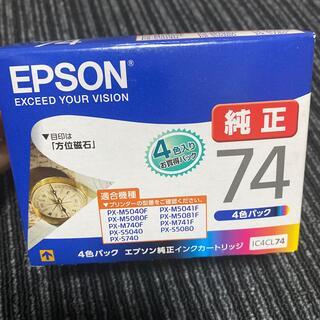 エプソン(EPSON)のEPSON 純正インクカードリッジ  4色パック(オフィス用品一般)