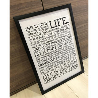 A3サイズ【フレーム付】インテリアポスター LIFE(ウェルカムボード)