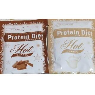 DHC - DHC  プロテインダイエット  ホット