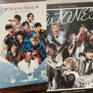 素顔4 SixTONES DVD  素顔4 SnowMan DVD1組2件.