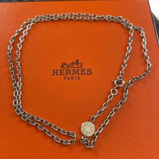 エルメス(Hermes)のhermes シェーヌダンクル ネックレス 50cm 希少 ヴィンテージ(ネックレス)