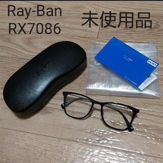 Ray-Ban - Ray-Ban RX7086 ライトレイ BLACK ウェリントン 伊達眼鏡