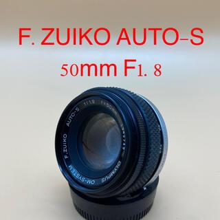 ペンタックス(PENTAX)のOLYMPUS オリンパス F.ZUIKO AUTO-S 50mm F1.8(レンズ(単焦点))