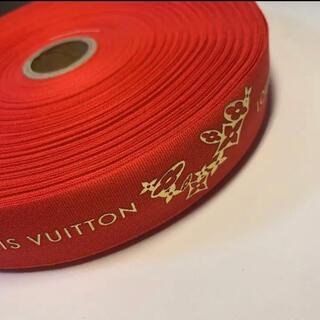 ルイヴィトン(LOUIS VUITTON)のルイヴィトン  2021年新年リボン2.5cm×2m❣️(ラッピング/包装)
