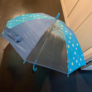 ランドセル用 セーフティ大型かさ ブルー水玉(傘)