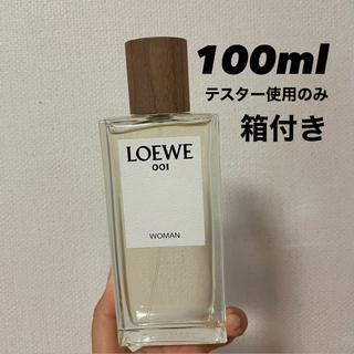 LOEWE - ほぼ新品 ロエベ 100ml 001 WOMAN オードゥパルファン