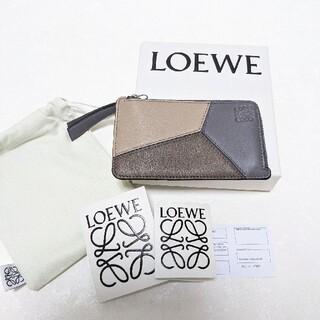 ロエベ(LOEWE)の【新品正規品】LOEWE  パズル コインカードホルダー(コインケース)