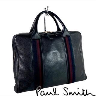 Paul Smith - フルレザー Paul Smith マルチカラー ビジネスバッグ A4収納