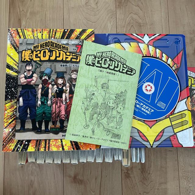 僕のヒーローアカデミア 全巻+関連本4冊 同梱版含む ヒロアカ劇場版特典 エンタメ/ホビーの漫画(全巻セット)の商品写真