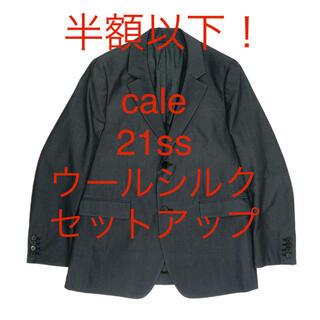 コモリ(COMOLI)のcale 21ss silk wool setup Mサイズ(セットアップ)