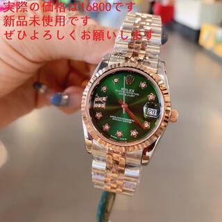 ROLEX - 大人気 ROLⓔⓧ レディース 時計😘4
