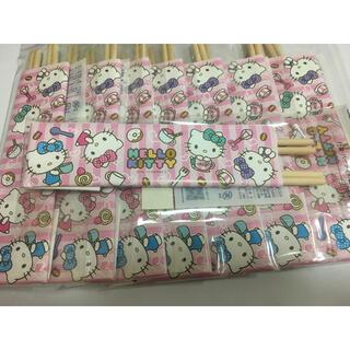 ハローキティ(ハローキティ)のハローキティ Hello kitty 祝い箸 16膳 1344円分(カトラリー/箸)