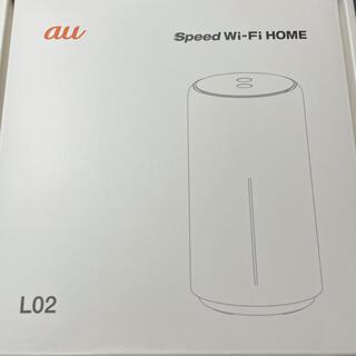 au - 【美品】au Speed Wi-Fi Home L02 Wi-Fiルーター