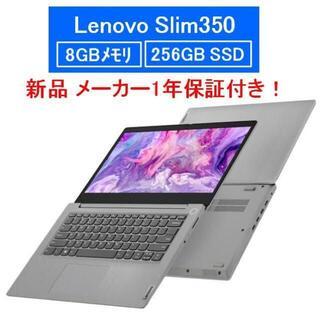 レノボ(Lenovo)の【新品 1年保証】Lenovo IdeaPad Slim 350 ノートPC(ノートPC)