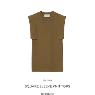 STUDIOUS - CLANE クラネ SQUARE SLEEVE KNIT TOPS